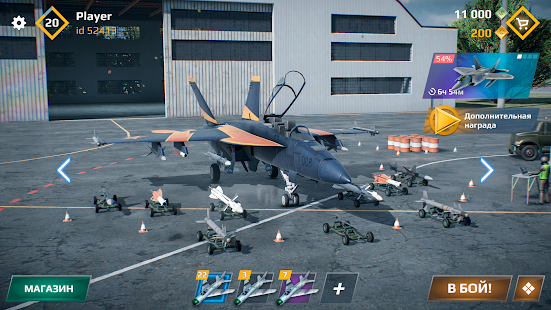 Download Sky Combat: war planes online simulator PVP 6.1 Apk for android