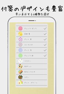 Download おしゃれでかわいいToDoリスト!! -POP LIST! 無料 2.1.4 Apk for android