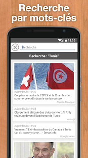 Download Tunisia Press - تونس بريس 2.2.1 Apk for android