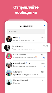 Download vc.ru — стартапы и бизнес 4.1.2 Apk for android