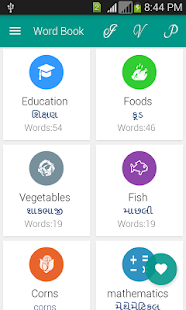 Download Verb Gujarati Boishakhi Apk for android