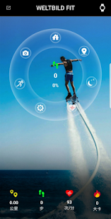 Download WELTBILD FIT 1.0.2 Apk for android