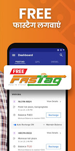 Download Wheelseye: Free Fastag, Best GPS, Diesel Discounts 6.5.0 Apk for android