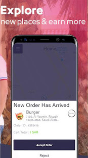 Download Wssel - Wsseler app 6.8.0 Apk for android