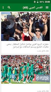 Download أخبار السودان 1.1.6.4 Apk for android