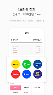 Download 소나 - sona (셀럽 브랜드 마켓 모음앱) 6.7 Apk for android