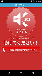Download みまもっち 1.0 Apk for android