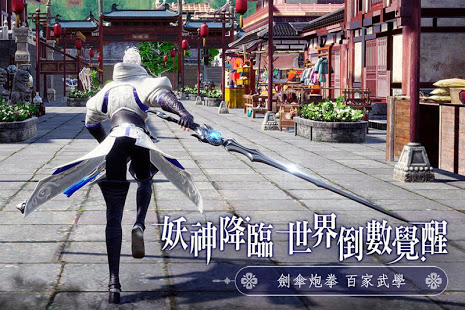 Download 妖神在上 1.2.0 Apk for android