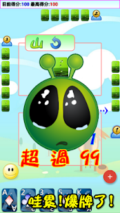 Download 撲克●九九 1.3.0 Apk for android