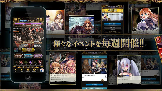 Download 神撃のバハムート 2.0 Apk for android