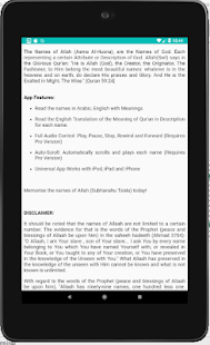 Download 99 Names of Allah with Meaning and Audio Apk for android