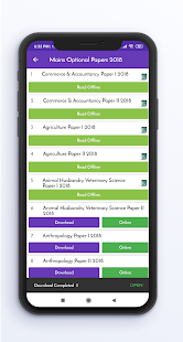 Download All UPSC Papers Prelims & Mains 3.3 Apk for android