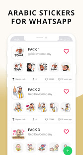 Download Arabic & Islamic Stickers For WhatsApp 2021 1.25 Apk for android