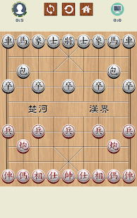 Download Chinese Chess 4.6.0 Apk for android
