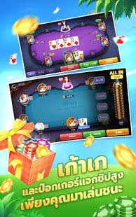 Download ไพ่แคง-รวมดัมมี่dummy ป๊อกเด้ง เก้าเกไทย เกมไพ่ฟรี 2.10.3.0 Apk for android