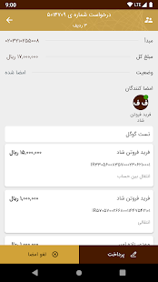 Download KeyLead 3.8.10 Apk for android