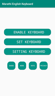 Download Marathi English Keyboard 1.0.4 Apk for android