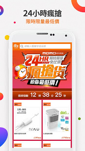 Download momo摩天商城 2.22 Apk for android