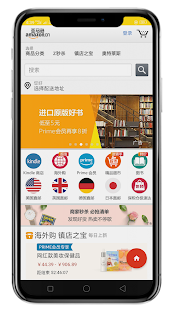 Download Online Shopping China - China Shopping 1.0.2 Apk for android