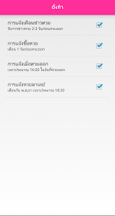 Download ตรวจหวย QRcode - ตรวจลอตเตอรี่ สลากกินแบ่งรัฐบาล 5.1.6 Apk for android