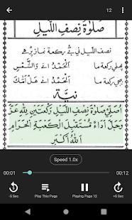 Download Sherullah Ibadat Adeyat 1.17.0 Apk for android