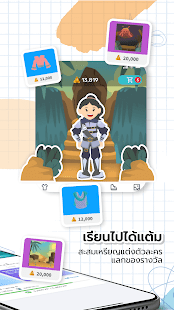 Download StartDee: เข้าใจทุกบทเรียนทุกวิชา (ฟรี 7 วัน) 6.16.1 Apk for android