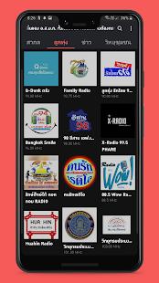 Download Thai Radio แอพฟังวิทยุ 4.3.4 Apk for android