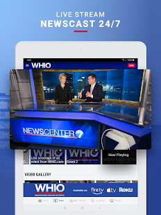 Download WHIO 8.3.1 Apk for android
