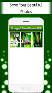 Download 14 august photo frames 2021 1.0 Apk for android