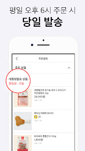 Download 행복을 담는 시간, 고양이대통령 3.2.19 Apk for android