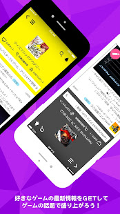 Download e-amusementアプリ 3.6.0 Apk for android