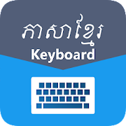 Easy Khmer English Keyboard 1.4 Apk for android