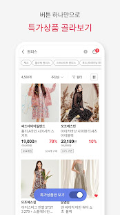 Download Fashionplus 7.0.6 Apk for android