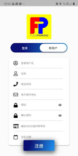 Download Flexi Parking 22.9.0 Apk for android