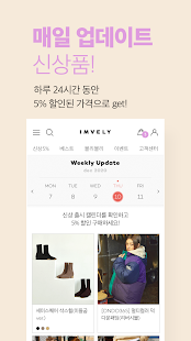 Download imvely 4.8.10452 Apk for android