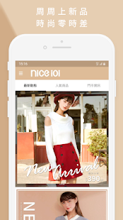 Download niceioi時尚女裝 2.61.0 Apk for android