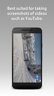 Download Screenshot - Quick Capture - Automatic trimming 4.2.5 Apk for android