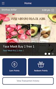 Download Shinhwa Rewards 2.0.2 Apk for android