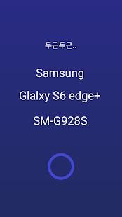 Download SmartChange 1.07.00 Apk for android
