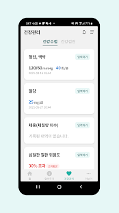 Download 서울아산병원 105 Apk for android