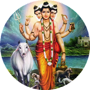 Duttguruchi Aarti दत्तगुरुचि आरती chalisa stuti 2.21 Apk for android
