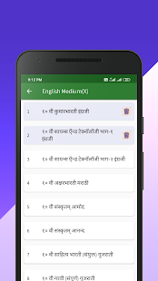 Download Maharashtra Board Books 1.80 Apk for android